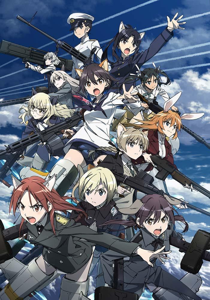 TVアニメ『ストライクウィッチーズ ROAD to BERLIN』(Blu-ray/DVD)発売決定!! 特典・フェア情報公開中です!