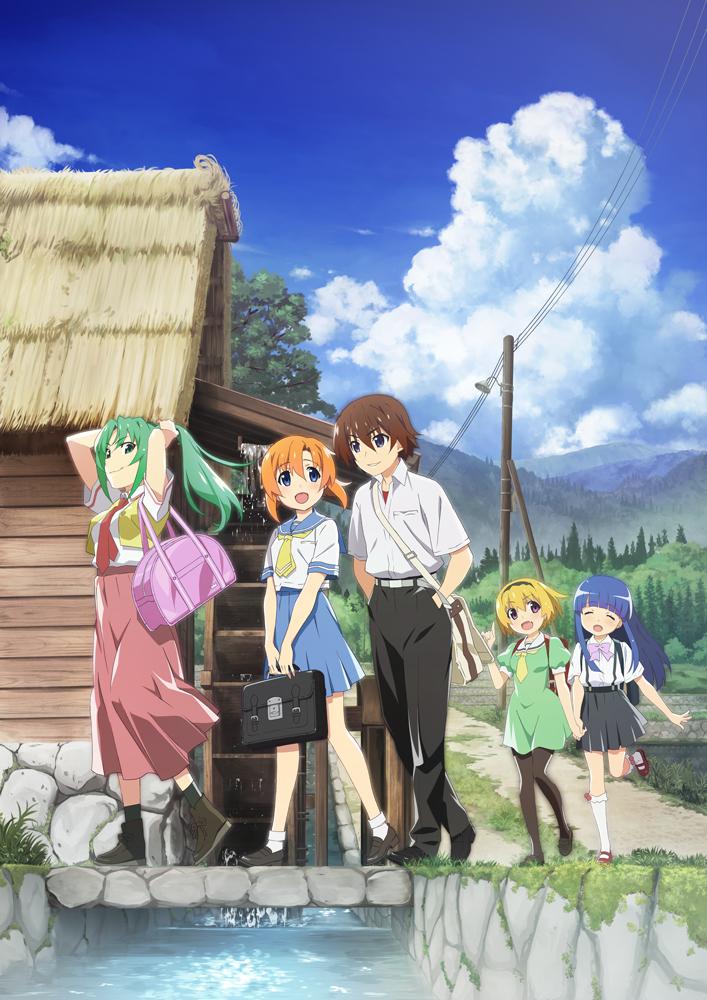 TVアニメ『ひぐらしのなく頃に業  其の壱』(Blu-ray/DVD)発売決定!! 特典・フェア情報公開中です!