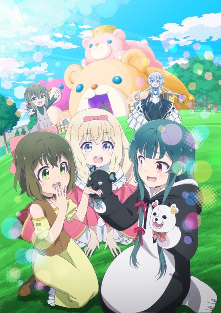 TVアニメ『くまクマ熊ベアー 第1巻』(Blu-ray/DVD)発売決定!! 特典・フェア情報公開中です!