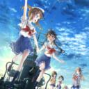 「劇場版 ハイスクール・フリート」Blu-ray&DVD発売記念!大プレゼント抽選祭り 開催決定!