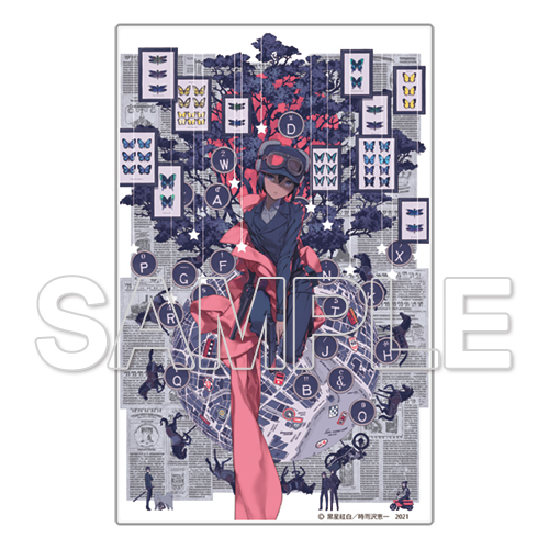 「黒星紅白」先生の最新画集が2021年1月9日に発売決定! とらのあなでは発売を記念して「アクリルプレート」付きの限定セットを発売いたします!