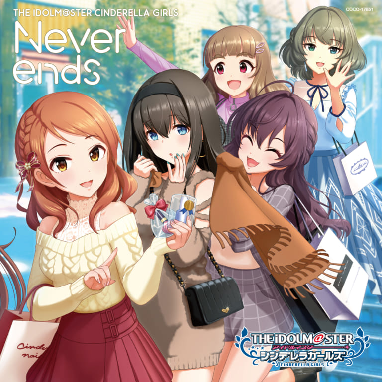 THE IDOLM@STER CINDERELLA MASTER Never ends & Brand new! CDリリース記念 旧譜キャンペーン開催!