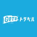 GoToトラベル地域共通クーポンご利用できます。