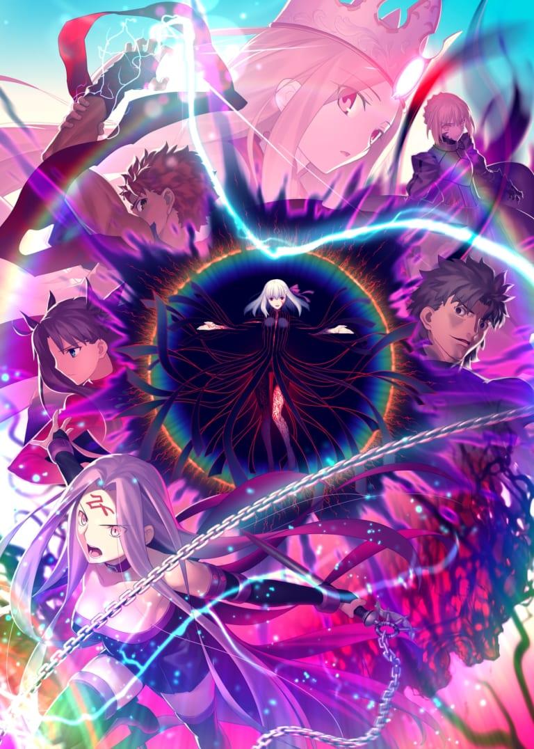 劇場版「Fate/stay night [Heaven's Feel] III.spring song」発売記念 TYPE-MOONフロア・フロアジャック!!