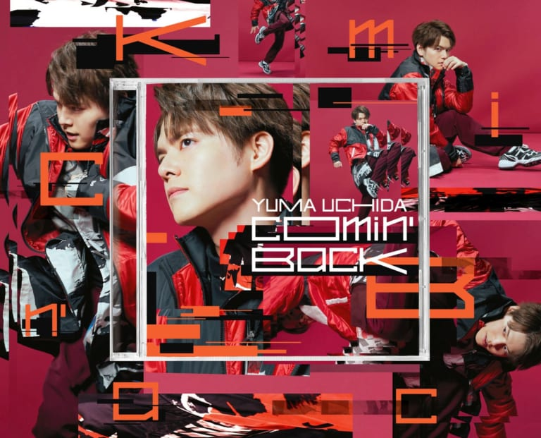 内田雄馬 8th Single「Comin' Back」発売記念 オンライン抽選会 開催決定!