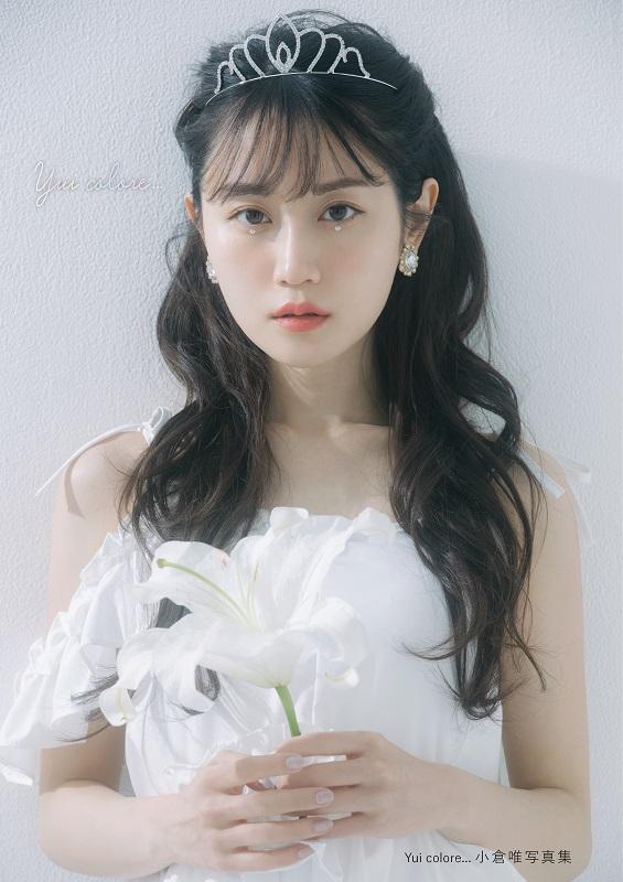 人気声優・小倉唯さんの最新写真集『Yui colore… 小倉唯写真集』が7月27日に発売決定! こちらの発売を記念して、発売記念イベントを開催致します!