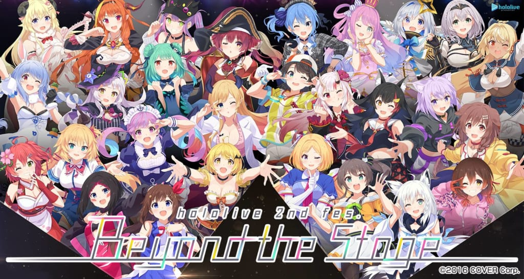 「hololive 2nd fes. Beyond the Stage」ライブグッズがとらのあなに登場です♪