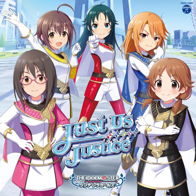THE IDOLM@STER CINDERELLA GIRLS STARLIGHT MASTER GOLD RUSH!  09 Just Us Justice 発売記念 サイン入りポスタープレゼントキャンペーン 開催!