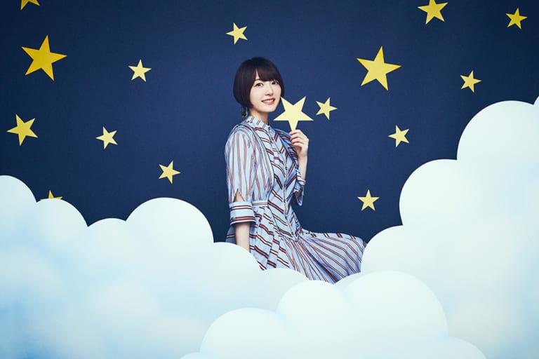 花澤香菜『Moonlight Magic』オンライン発売記念イベント 開催決定!
