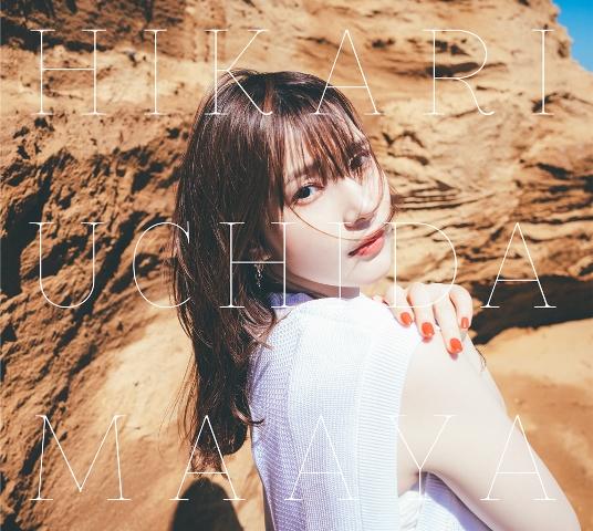 内田真礼 3rdアルバム「HIKARI」発売記念イベント「Maaya Party! 13」開催決定!