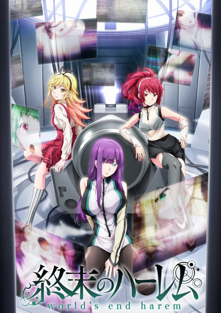TVアニメ「終末のハーレム」Blu-ray<とらのあな限定版>発売決定!!