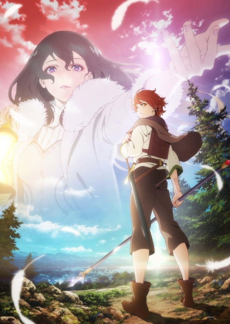 TVアニメ「最果てのパラディン」Blu-ray BOX 上巻発売記念 サイン入り台本プレゼントキャンペーン開催決定!