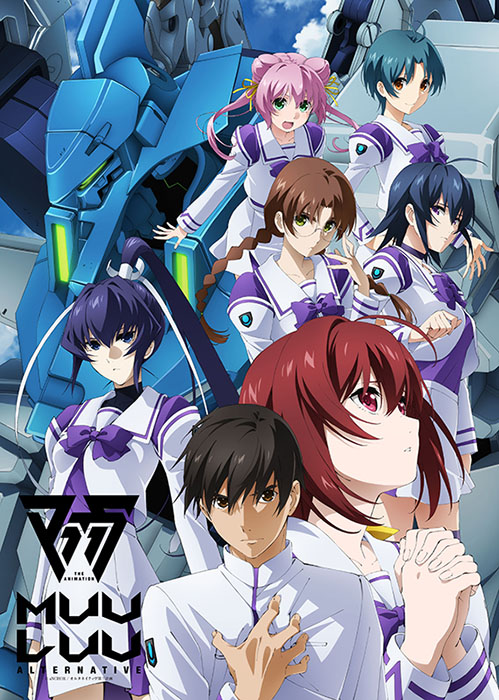 TVアニメ「マブラヴ オルタネイティヴ」Blu-ray Box<とらのあな限定版>発売決定!!